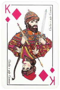 200 years Pushkin King of diamonds