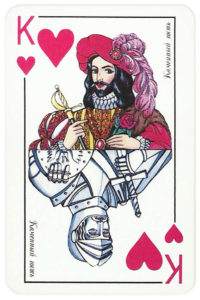 200 years Pushkin King of hearts