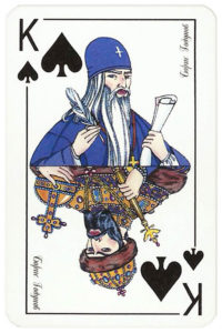 200 years Pushkin King of spades