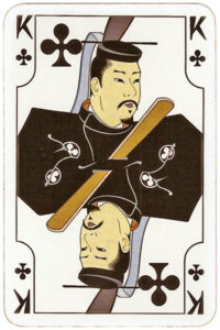 Japan themed deck by Piatnik – King of clubs