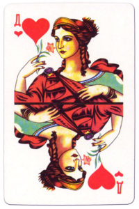 Souvenir historic cards from Russia Queen of hearts