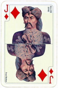 Ukraine Piatnik – Jack of diamonds