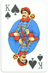 Ukrainian Playing Cards unknown publisher – King of spades