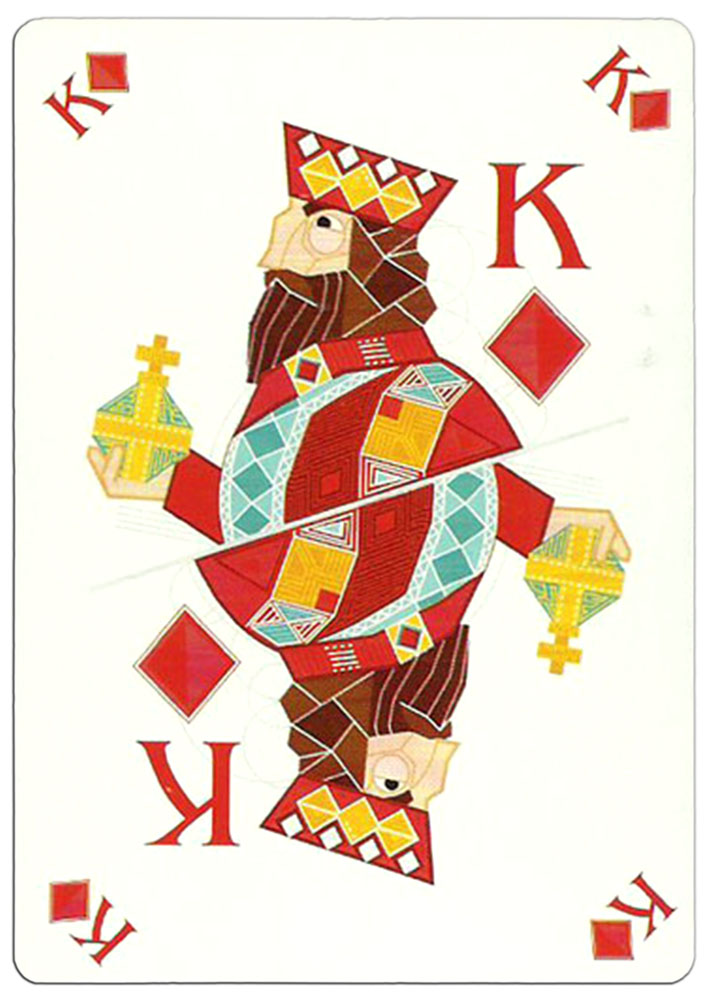 King Of Diamonds Poker Card Nice Design From Ekaterinburg Russia Playing Cards Top 1000