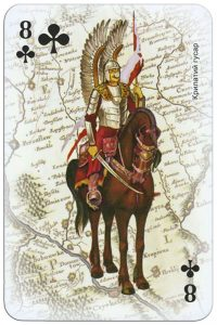 8 of clubs Ukrainian historical figures deck