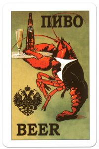 #PlayingCardsTop1000 – Back Russian beer playing card