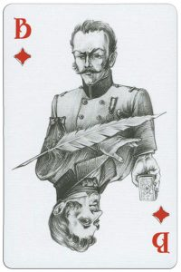 Jack of diamonds playing card from Russian writer Gogol deck