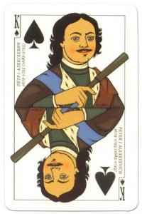 #PlayingCardsTop1000 – King of spades Russian Emperors