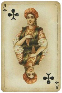 #PlayingCardsTop1000 – Queen of clubs Russian historical cards