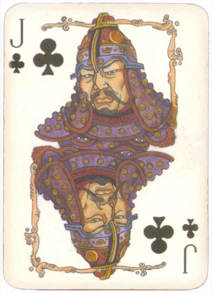 Mongolian National Economical Bank lovely graphic design Jack of clubs 11