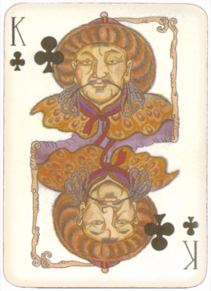 Mongolian National Economical Bank lovely graphic design King of clubs 12