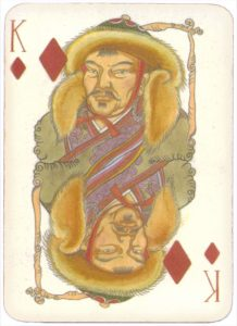 Mongolian National Economical Bank lovely graphic design King of diamonds 12