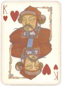 Mongolian National Economical Bank lovely graphic design King of hearts 12