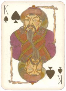 Mongolian National Economical Bank lovely graphic design King of spades 12