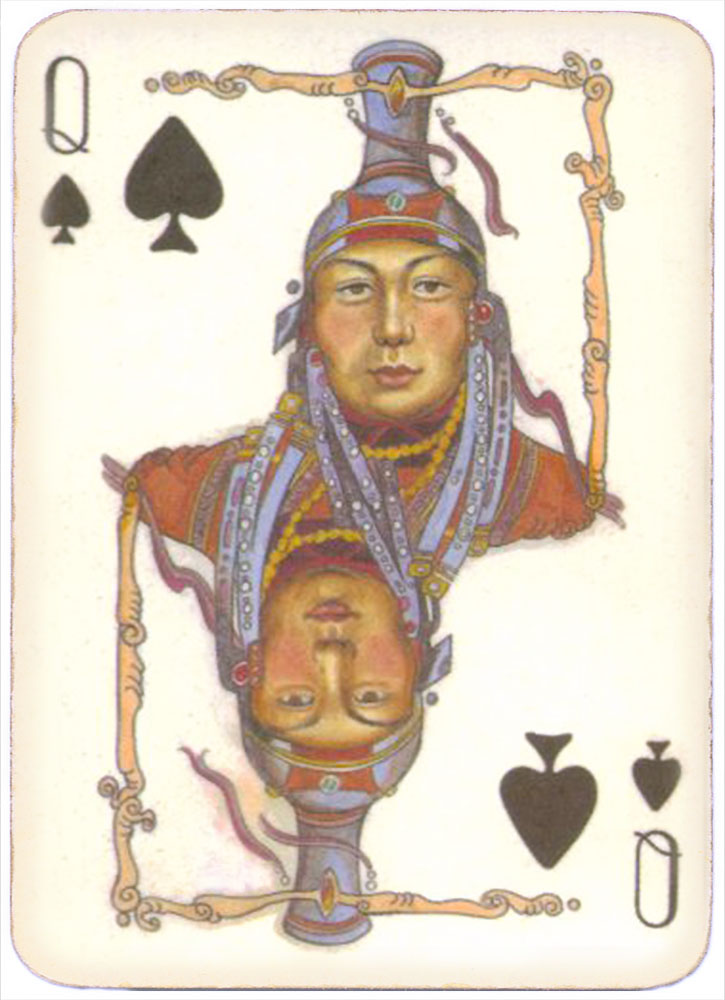 Mongolian National Economical Bank lovely graphic design Queen of spades 13